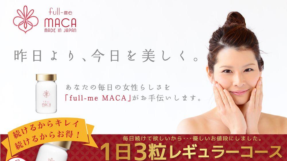 full-me MACA